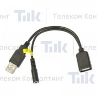 Изображение Кабельная сборка MikroTik 5V power injector (5VUSB)