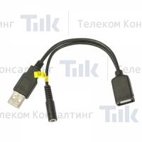 Изображение Кабельная сборка MikroTik 5V power injector (5VUSB)