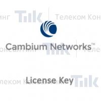 Изображение Лицензия PTP 650 5/10/15/20 MHz channel (up to 200Mbps) License per END