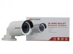 Сетевая видеокамера HIKVISION DS-2CD2042WD-I (4mm)