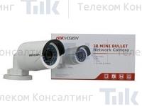 Изображение Сетевая видеокамера HIKVISION DS-2CD2042WD-I (4mm)