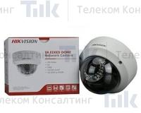 Изображение Сетевая видеокамера HIKVISION DS-2CD2142FWD-I (2.8mm)