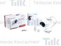 Изображение Сетевая видеокамера HIKVISION DS-2CD2032-I (4mm)