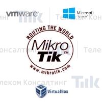 Изображение Лицензия MikroTik Cloud Hosted Router P10